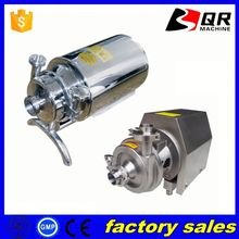 self priming centrifugal pump,cryogenic centrifugal pump,vertical centrifugal pump