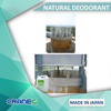 Industrial natural deodorant odor remove prodcut for Scrubber