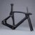 Hong FU  Newest 700C Carbon Fiber T800 Toray Carbon Fiber Track Frame FM208