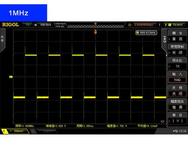 Taidacent Ad9954 Dds Signal Generator Module Rf Signal Generator Rf  Frequency Microwave Generator - Buy Microwave Generator,Rf Frequency,Rf  Signal