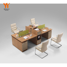 Modern four person computer desk office workstation