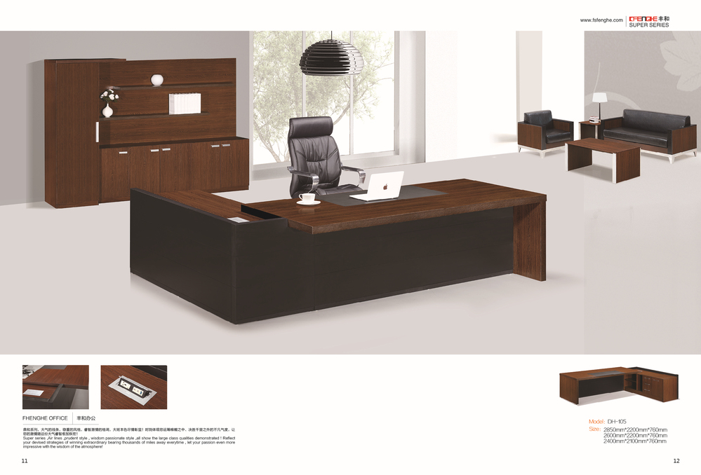 Waltons fice Furniture Catalogue fice Furniture Design fice Table Executive Desk Boss Desk Manager Table