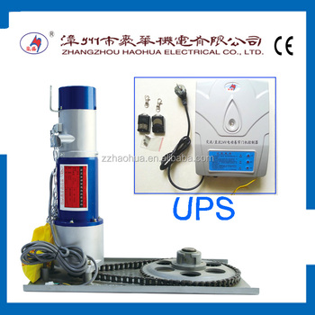 Ce Favoriable Price Roll Up Shutter Motor Dc Motor To