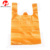 Good Quality Recycle T-shirt Plastic Bag used in shopping Mall and Storage