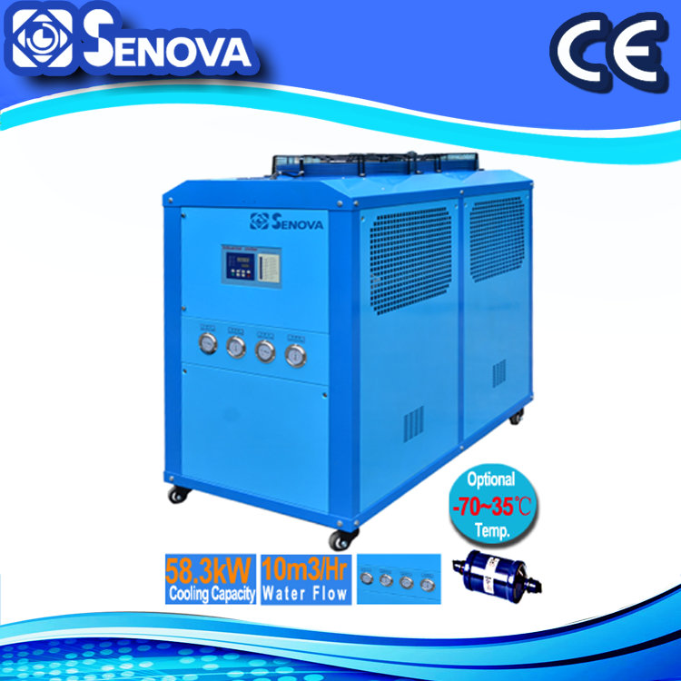 58KW 23HP 15 Ton Low Temp Industrial Water Chiller