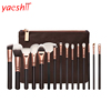 yaeshii 2017 rose gold 15pcs professional PU Leather Bag Packed Comestic makeup brushes manufacturer