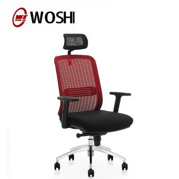Woshi Respaldo Alto Nueva Oficina Malla Ergonómica Silla De Oficina ...