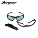 Hot selling outdo volleyball basketball sport glasses Windshield sports sunglasses with strap