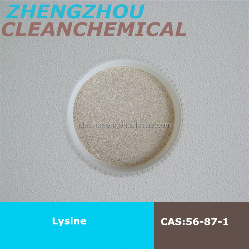 70% 98.5% high quality feed grade lysine (sulphate) 70% / lysine Hcl 98.5% cas.56-87-1 manufacture price,lysine