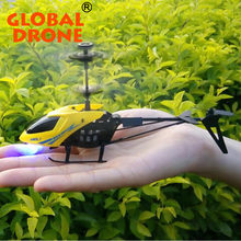 price of 2 Radio Remote Control Helicopter Travelbon.us