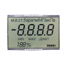 Factory Prijs Custom Size Monochrome Tn Htn Stn <span class=keywords><strong>7</strong></span> <span class=keywords><strong>Segment</strong></span> Lcd Display
