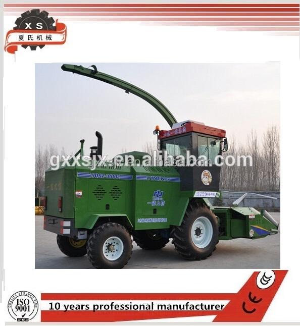 Agricultural machine Glass Straw Wheat /Corn forage combine harvester 9QSZ-3000