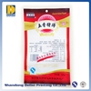 PA/CPP Laminated High Temperature Sterilization Meat Packaging Plastic Bags