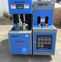 DianYa semi-automatic PET bottle making machine