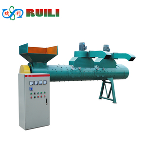 plastic pet hdpe bottle label remover machine/Plastic pet bottle label remove machine price for label stripping peeling removing