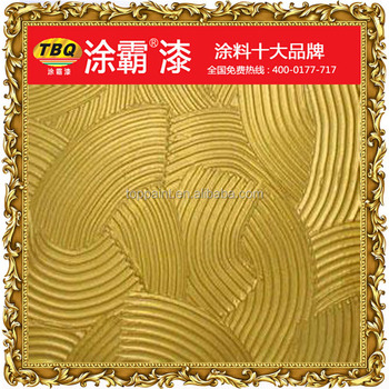 Tuba Asian High Quality Rough Texture Wall Paint For Decoration