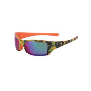 a7a29635b6 Boys Sunglasses Sport