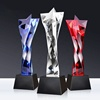 Red Star crystal trophy