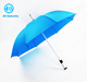 23 inch 8 ribs super light aluminum pongee umbrella for gift
