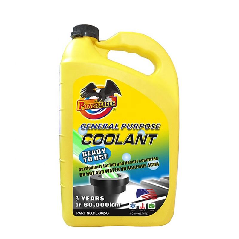 Car Cooling System Anti-rust Antifreeze Radiator Coolant