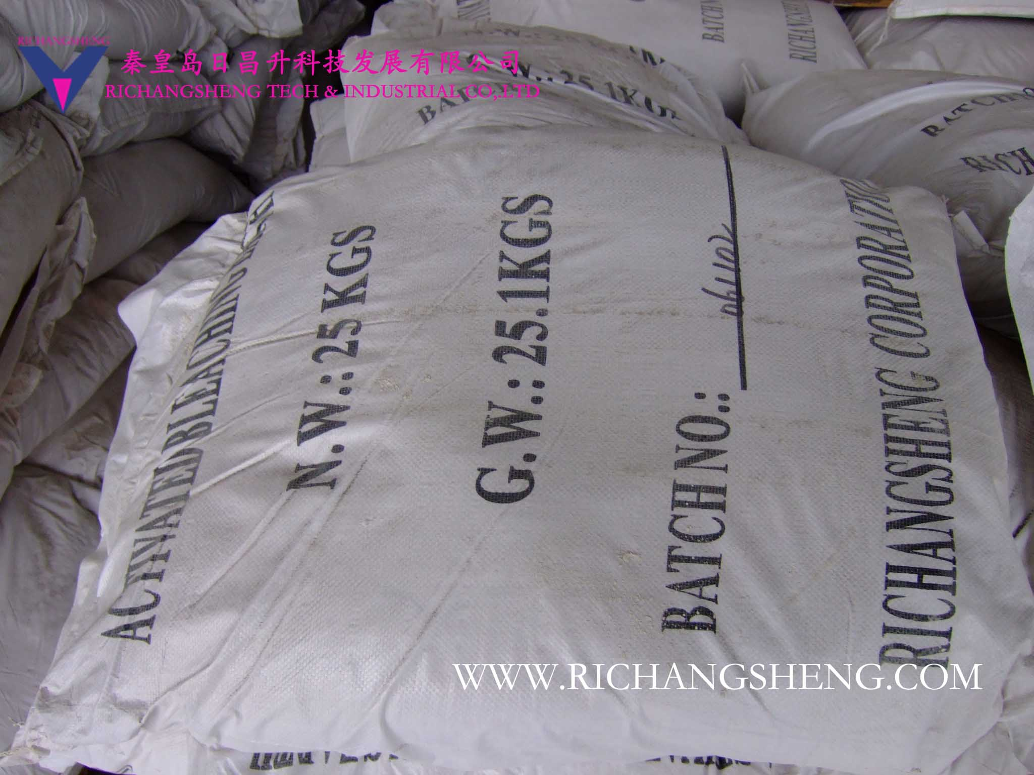 Activated Bleaching Earth For Paraffin Wax Refining