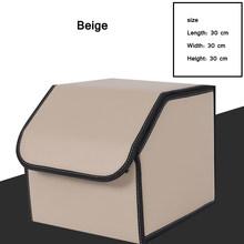 XIAOBAISHU автомобильный ящик для хранения, органайзер для багажника автомобиля, сумка для хранения, автомобильный мешок для мусора, сумка из ис...(Китай)