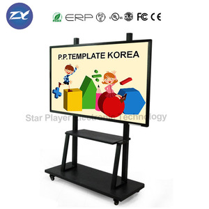Star Player 55''65''75''80''84'' lcd digital interactive smart board with interactive whiteboard digital pen