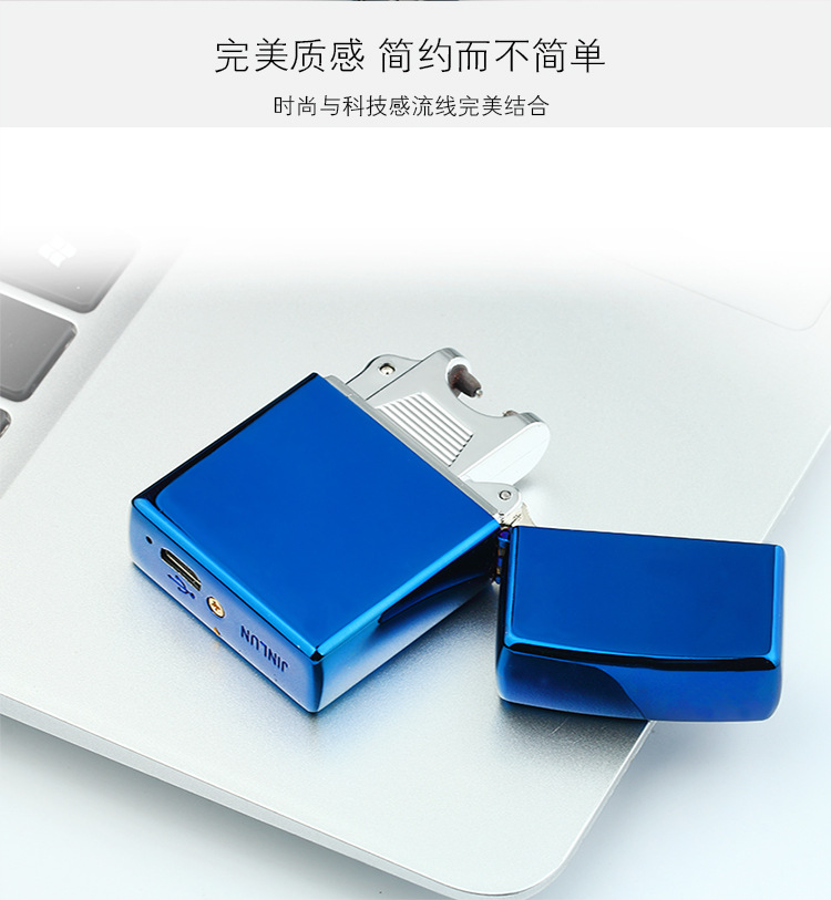 High Quality New Style Usb Charged  Lighter Dual Arc Lighter for gifts promotional lighter