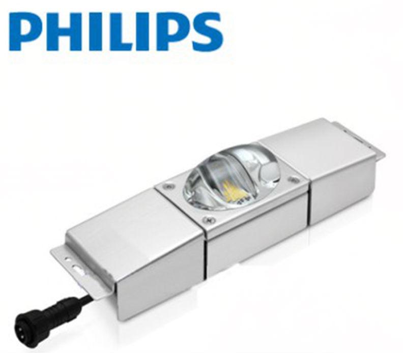 Energy Saving Lamp Philips Lighting City Soul Led Street Light ...