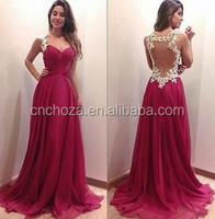 Z55197A WOMEN'S BACKLESS LONG FLOWING PROM DRESSES