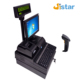 15 inch capacitive all in one touchscreen supermarket cash register restaurant ordering machine pos system from factory