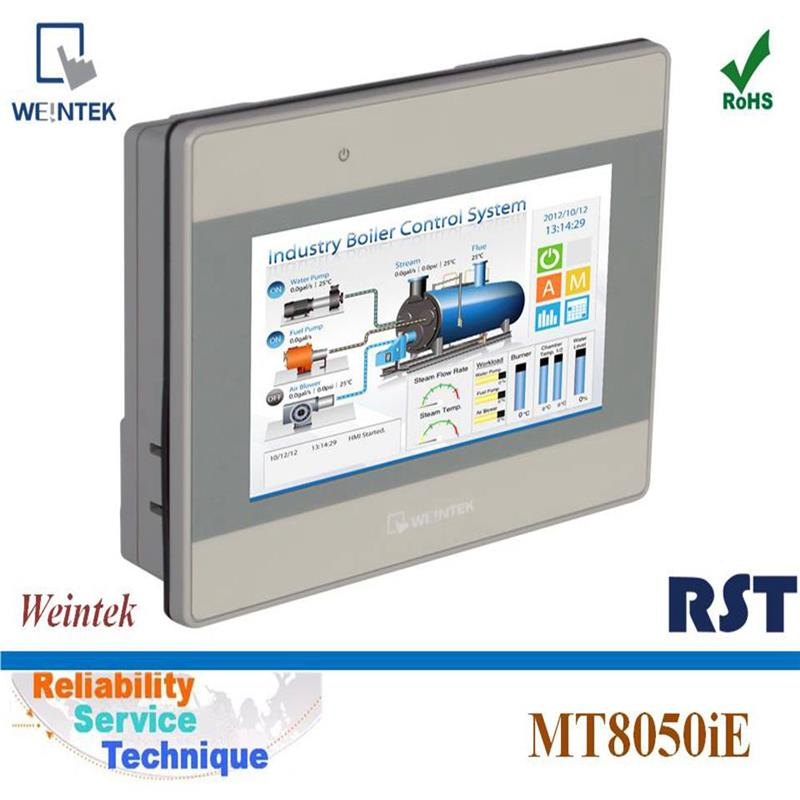control panel design database maintenance tft type