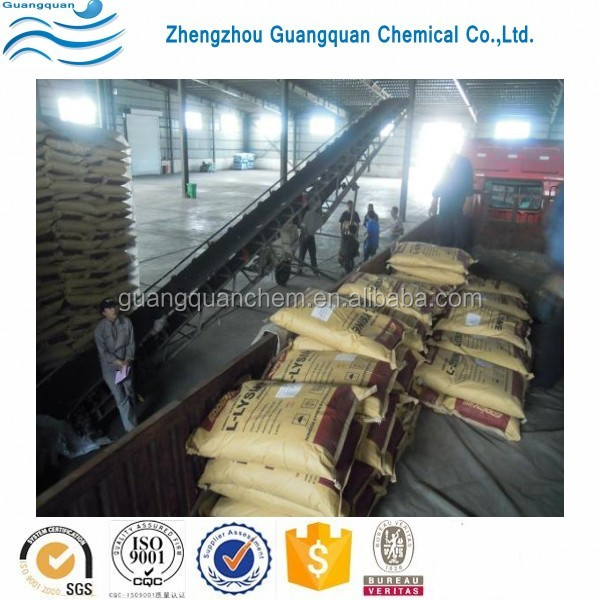 Factory price sewon lysine