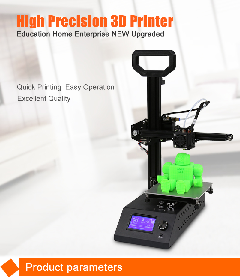 Multi-function desktop digital single extruder 3d printer with metal frame