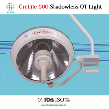 Hospital Shadowless Operating Lamp Surgical Shadowless Lamp ceiling mounted operation theater
