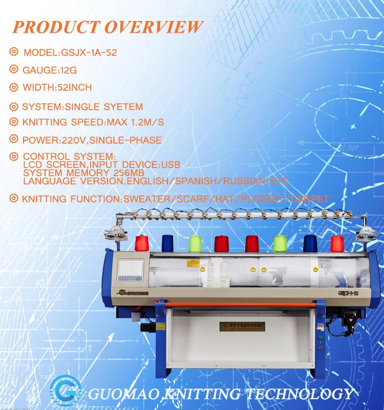 Full Fashion Automatic Computerized Flat Knitting Machine For ...