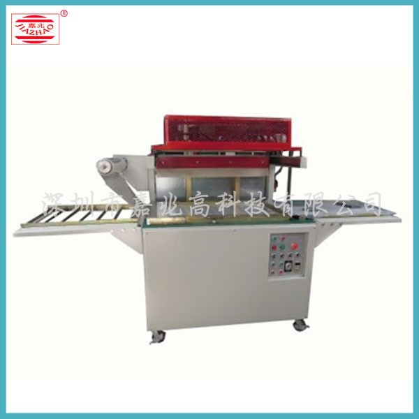 Shenzhen Constant Heating <strong>Vacuum</strong> saw Blade Skin packaging machine(No mould Needed)