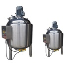 Stainless steel cosmetics 1500L mixing tank specifications with CE certificate