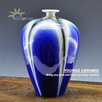 China Blue Color Glazed Fambe Kiln Pottery Vase