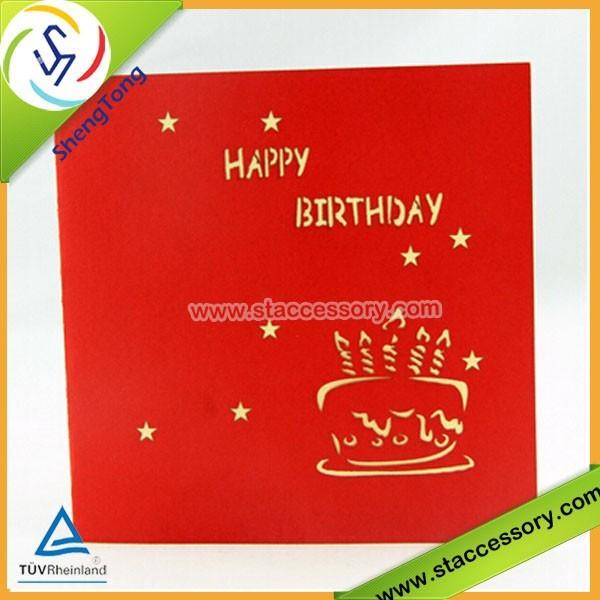 بطاقة دعوة زفاف إنجليزية لبطاقة عيد الميلاد Buy بطاقة دعوة زفاف إنجليزية بطاقة عيد ميلاد Product On Alibaba Com