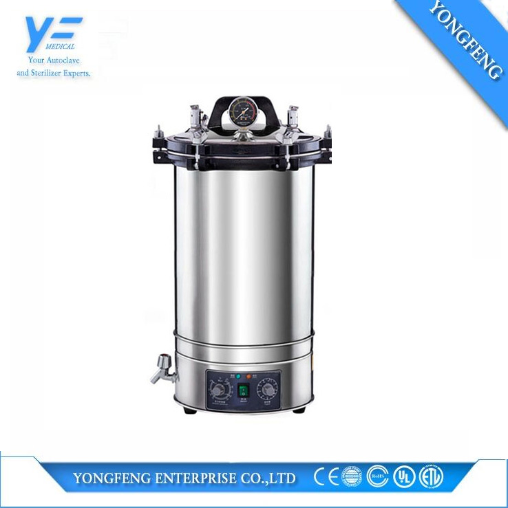 18L New Type Portable Stainless Steel Steam Autoclaves