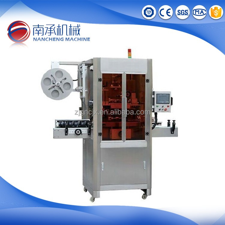Factory Directly Supply Shrink Sleeve Label Printing Machine