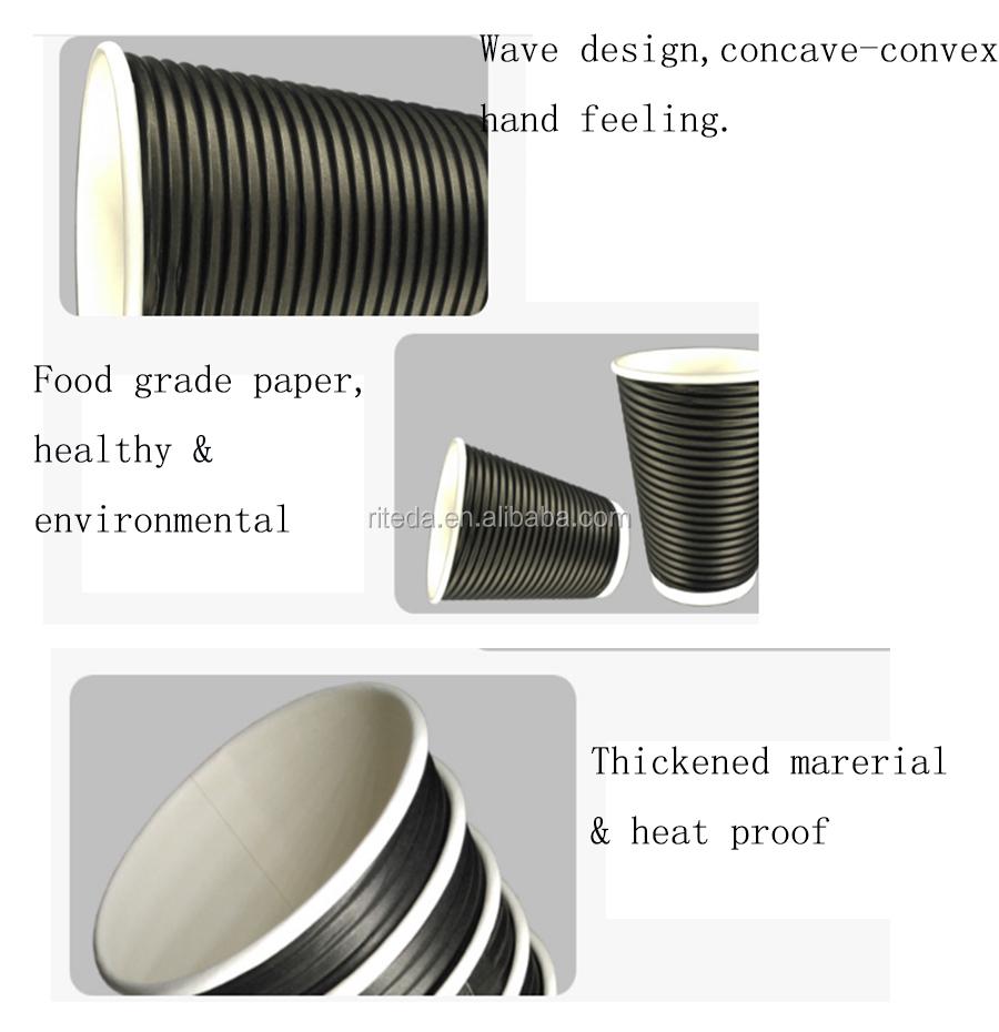 리플 벽 8oz 12oz 16oz 로고 인쇄 일회용 컵 뚜껑