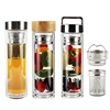 Customized BPA Free Double Wall Clear Glass Tea Tumbler Bottle with Infuser Filter for Loose Leaf Tea Cold Brew Coffee