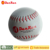 Free Samples A grade Softball Cowhide Baseball