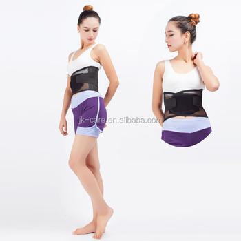 4e78f03cc8 Sports waist belt Men waist training belts waist trimmer belt with high  breathable material
