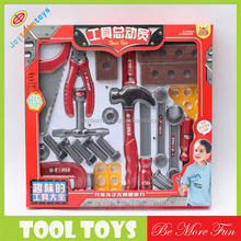 JTH40570 Pieces Toy Kids Real Tool Set
