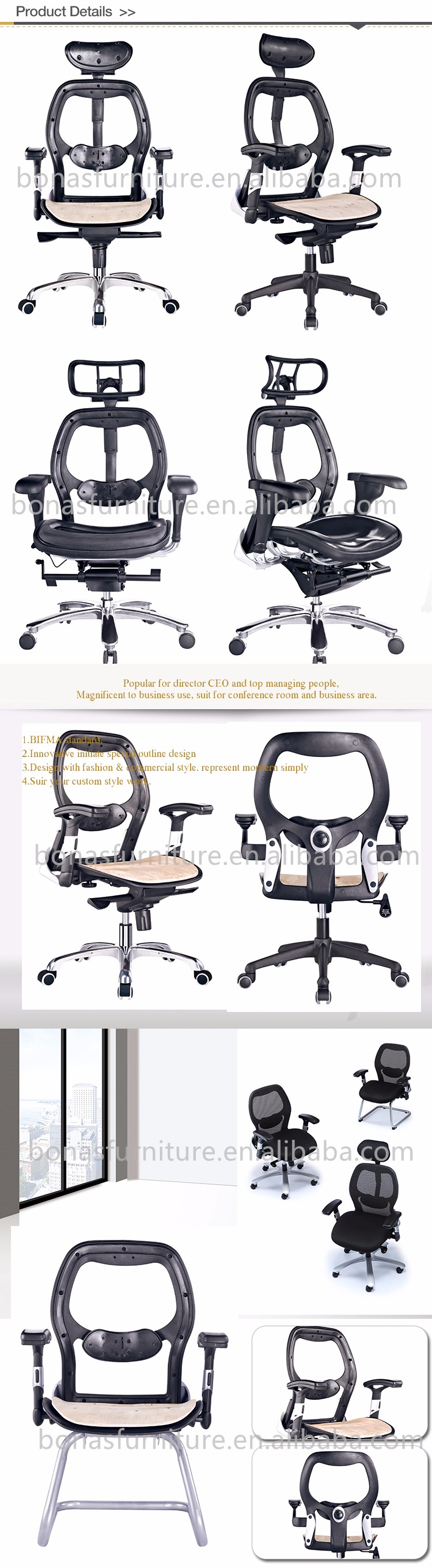 Free Sample Office Chair Replacement Parts Armrest Office Chair Components Metal Mesh Parts