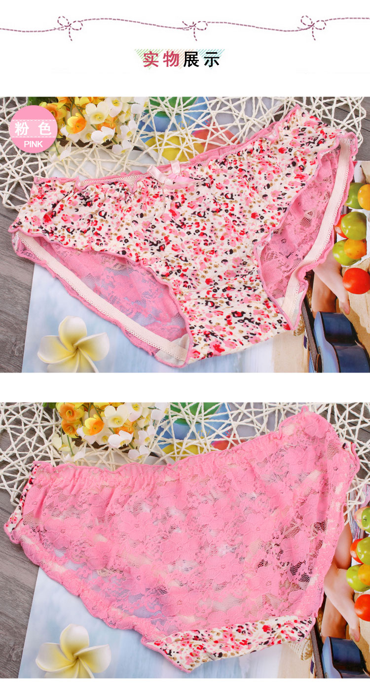 e9819d1f8c Detail Feedback Questions about Sweet girl Japanese sexy underwear ...