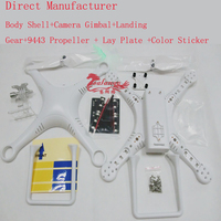 Newest Spare Parts Cover Set Body Shell For DJI Phantom RC Quadcopter Drone UFO With GPS 4-Axis GYRO Toys By Salange